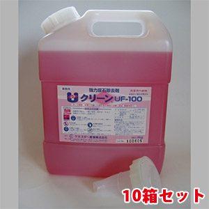 dg-UCLN100