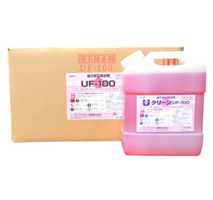 ch-UClean-UF100