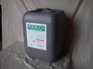 gln-20kg