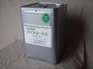 lgK-20kg