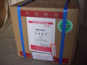 npLQ-20kg