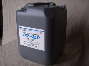 pzlp-20kg