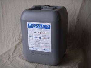 dg-sca-D-20kg