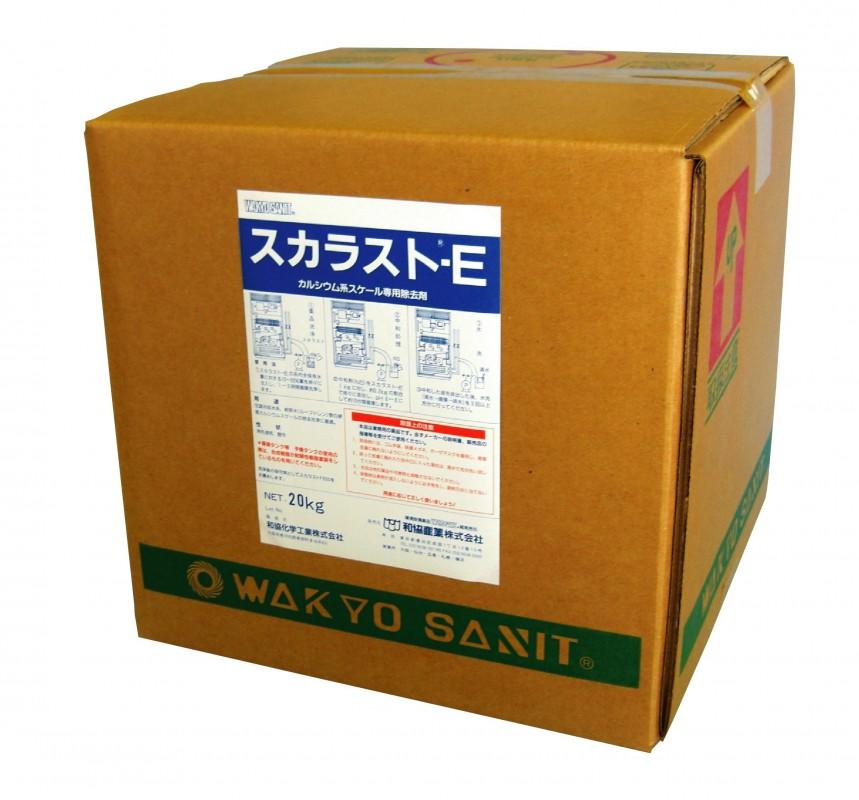 sca-E-20kg