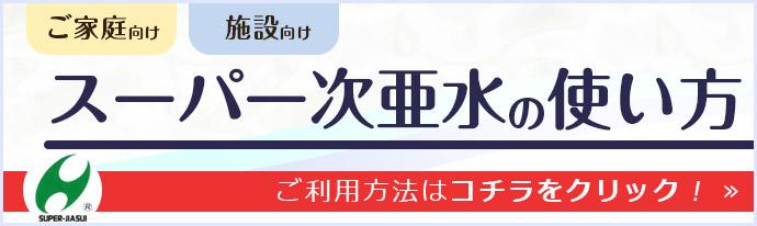 bnr_jiasui2016