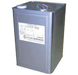 水溶性防カビ剤トップスターMCD