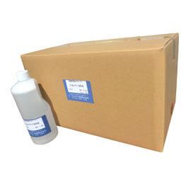 油脂専用強力洗浄剤シルバー35S