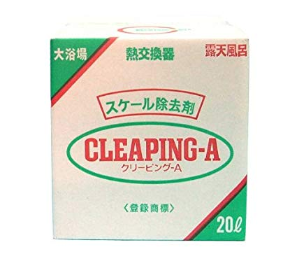 et-cleapingA